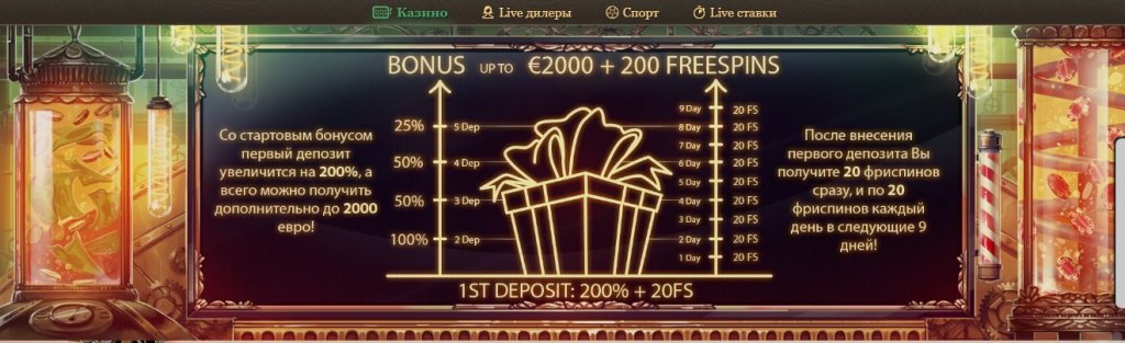 joy-casino-bonus
